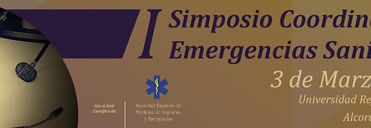 I Simposio sobre Coordinación de Emergencias Sanitarias